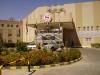 wadi_dar